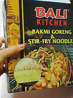 バリの麺??