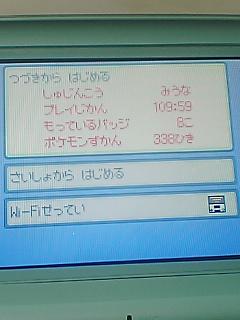 ポケモン状況^^