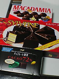 朝から大好きチョコレート♪