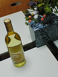 白ワイン♪