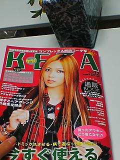 KERA☆