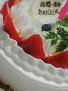 メッチャ美味しいケーキ(*^^*)