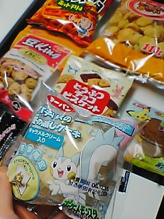 お菓子^^