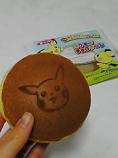 ポケモンチョコサンド