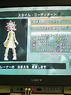 おうかん♪(Wiiポケモン)
