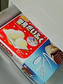 大好きなアイス♪