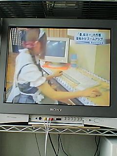 畳萌え〜 TV(笑)