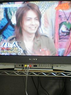 音楽戦士(L'Arc〜en〜Ciel)