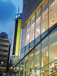 6%DOKIDOKI(原宿店)