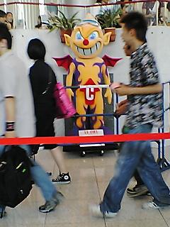 L'Arc〜en〜Ciel広島ライブ