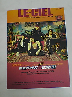 L'Arc〜en〜Ciel会報キタ!!