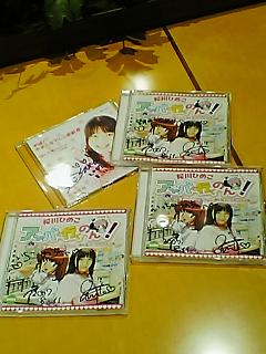 アキバで行くのん!CD