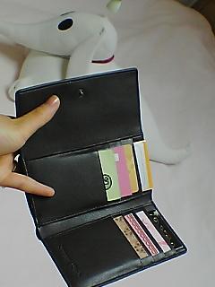 さらば昔の財布ちゃん