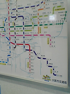 電車の中(千里中央まで)