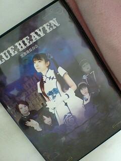 黒薔薇保存会DVD