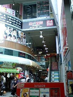 新京極通り(らき☆すた)