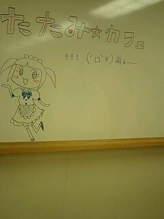 たたみ☆カフェ
