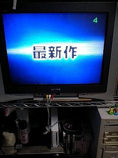 最新作ガンダム00