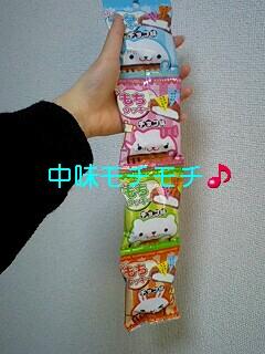 モッチーな食べ物☆