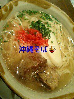 秋葉で沖縄料理♪