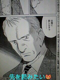 おすすめ漫画①