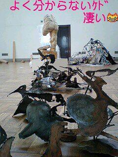 京都芸大作品展2008