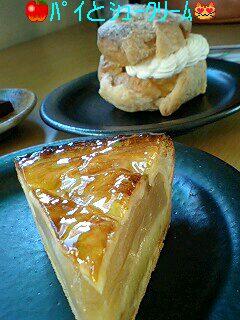アップルパイとシュークリーム
