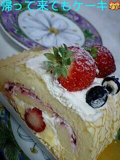 ケーキ♪ケーキ♪