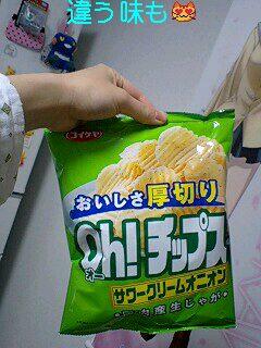 ポテトチップス(コイケヤ)