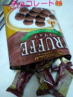 大好きチョコレート♪