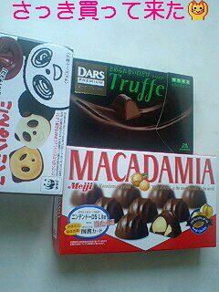 チョコレート菓子やっぱ好き♪