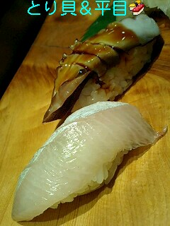 美味しかったお寿司