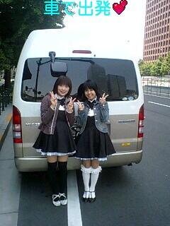 東京着いて車で♪