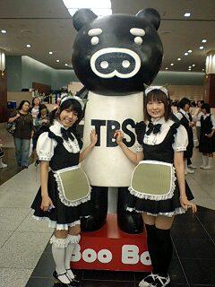 東京観光みたい!!