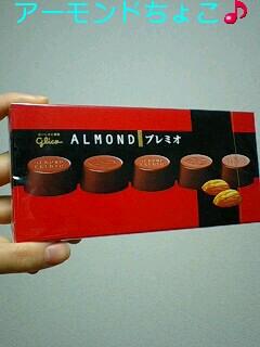 チョコレートと麻婆丼