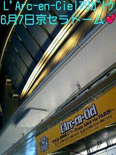 6月7日京セラドームL'Arc-en-Cielライブ