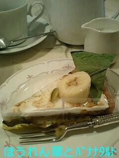 野菜のケーキ☆