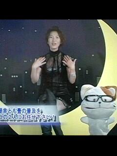2008年5月31日放送☆畳メイド♪KBS京都「谷口な夜」