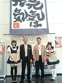 全国畳産業振興会様福岡テレビ局へ