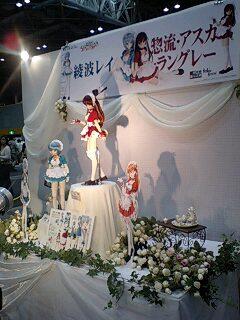 2008年8月3日ドルパ大阪5