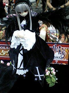 G.S☆さんのDD水銀燈と雛苺