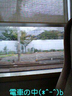 京都へ出発☆