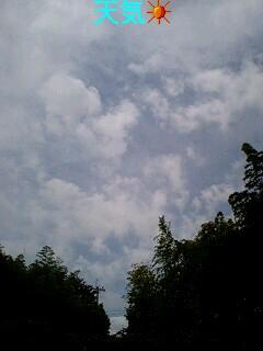 曇り空から青空へ