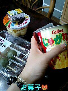 冷麺とお菓子と赤福餅