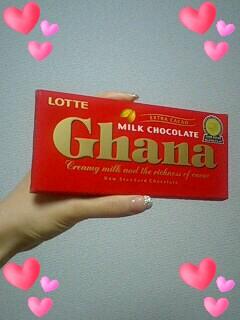チョコとまるごとバナナとVAMPSチケット♪