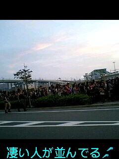 17時頃のZepp名古屋前☆