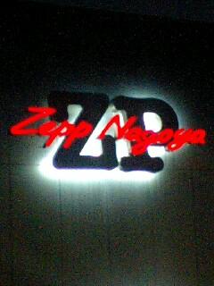 9月14日、Zepp名古屋VAMPSライブ♪