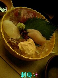 仙台のお料理