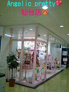 Angelic pretty仙台店