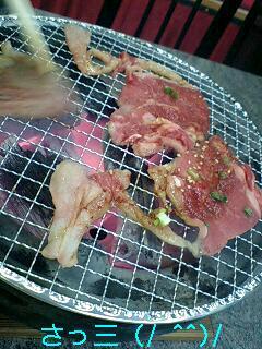 炭火焼き肉♪